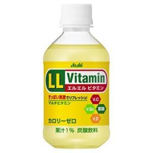 LLビタミン ( 280mL*24本入 ) ( アサヒ飲料 )|soukai