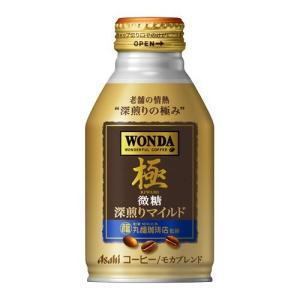 ワンダ 極 微糖 深煎りマイルド ( 260g*24本入 )/ ワンダ(WONDA)