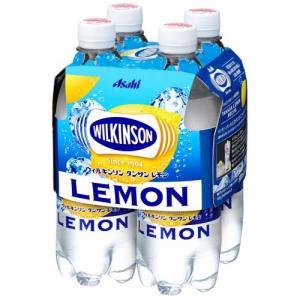 ウィルキンソン タンサン レモン マルチパック ( 500mL*4本入 )/ ウィルキンソン|soukai