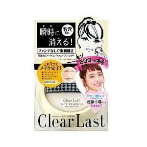 クリアラスト フェイスパウダー ハイカバー 白肌オークル ( 12g )/ クリアラスト ( フェイスパウダー フェイスカラー コスメ 化粧品 )