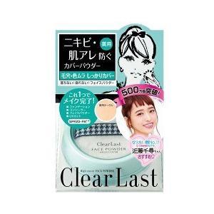 クリアラスト フェイスパウダー 薬用オークル ( 12g )/ クリアラスト ( メイクアップ コスメ 化粧品 )