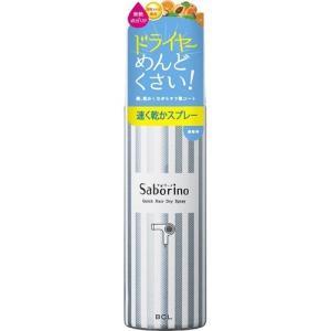 サボリーノ 速く乾かスプレーn 無香料 ( 160g )|soukai