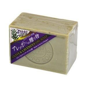 アレッポからの贈り物 ラベンダーオイル配合石鹸 ( 190g )/ アレッポからの贈り物 ( アレッポからの贈り物 ラベンダー オリーブオイル石鹸 ) soukai
