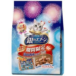 (企画品)銀のスプーン 季節の魚介セレクト 富山湾産 白えびパウダー仕立て ( 1.5kg )/ 銀のスプーン|soukai