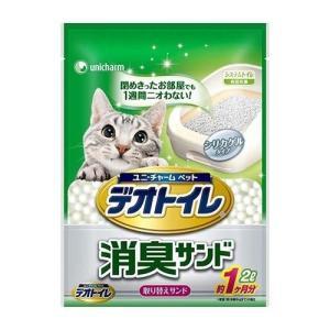 猫砂 デオトイレ 取りかえ専用 消臭サンド ( 2L )/ デオトイレ ( 猫砂 ねこ砂 ネコ砂 ペット用品 デオトイレ )
