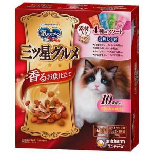 銀のスプーン 三ツ星グルメ 10歳頃から 腎臓の健康維持用 素材 お魚レシピ ( 20g*10袋入 )/ 銀のスプーン|soukai