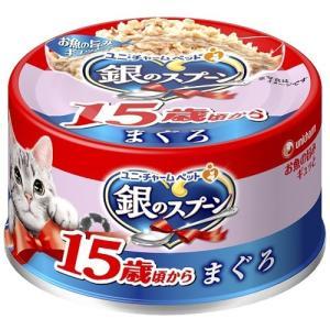 銀のスプーン 缶 15歳以上用 まぐろ ( 70g )/ 銀のスプーン|soukai