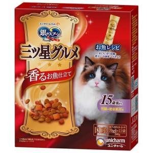 銀のスプーン 三ツ星グルメ腎臓の健康維持に配慮 15歳が近づく頃からお魚レシピ ( 240g )/ 銀のスプーン|soukai