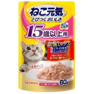 ねこ元気 総合栄養食 パウチ 15歳以上 お魚...の関連商品2