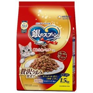 銀のスプーン 贅沢うまみ仕立て お魚づくし ( 1.5kg )/ 銀のスプーン|soukai