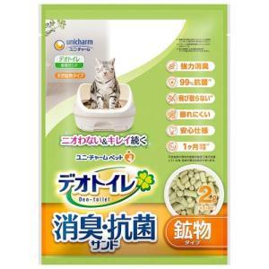 猫砂 デオトイレ 取替用飛び散らない消臭・抗菌サンド ( 2L )/ デオトイレ ( 猫砂 ねこ砂 ネコ砂 ペット用品 デオトイレ )