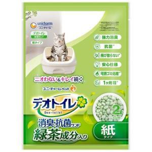デオトイレ 飛び散らない緑茶成分入り消臭サンド ( 2L )/ デオトイレ ( デオトイレ 緑茶 猫砂 ねこ砂 ネコ砂 紙 ペット用品 )