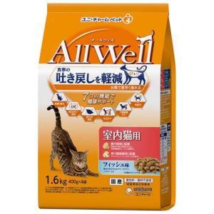 オールウェル キャット ドライ 室内猫 フィッシュ 吐き戻し軽減 ( 1.6kg )/ オールウェル(AllWell)の画像