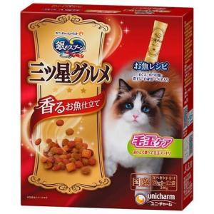銀のスプーン 三ツ星グルメ毛玉ケアお魚レシピ ( 240g )/ 銀のスプーン|soukai