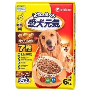 愛犬元気 7歳以上用 ビーフ・緑黄色野菜・小魚入り ( 6kg )/ 愛犬元気 ( 国産 )