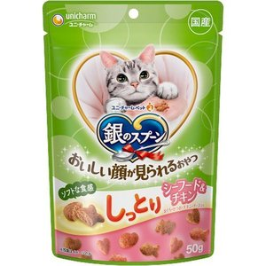 銀のスプーン おいしい顔が見られるおやつ しっとりシーフード&チキン ( 50g )/ 銀のスプーン|soukai