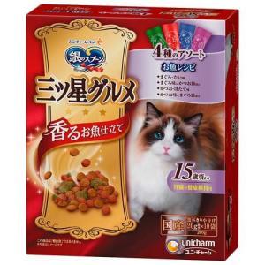銀のスプーン 三ツ星グルメ 腎臓の健康維持用 15歳 お魚レシピ 4種 ( 200g )/ 銀のスプーン|soukai