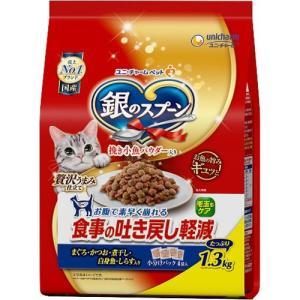 銀のスプーン 贅沢うまみ仕立て 食事の吐き戻し軽減フード お魚づくし ( 1.3kg )/ 銀のスプーン|soukai