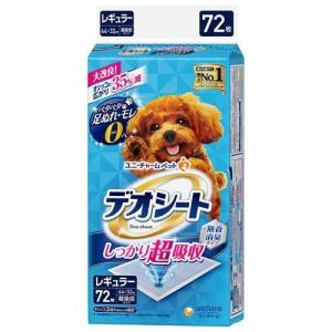デオシート しっかり超吸収 無香消臭タイプ レギュラー ( 72枚入 )/ デオシート