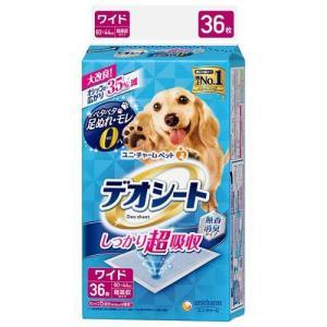 デオシート しっかり超吸収 無香消臭タイプ ワイド ( 36枚入 )/ デオシート