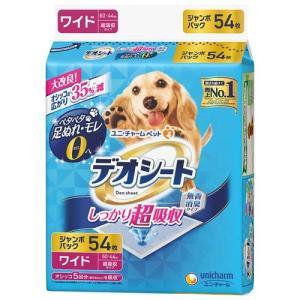 デオシート しっかり超吸収 無香消臭タイプ ワイド ( 54枚入 )/ デオシート