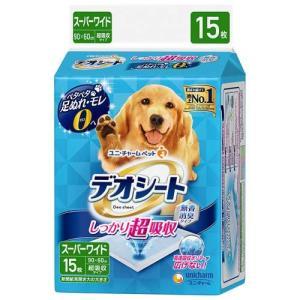 デオシート しっかり超吸収 無香消臭タイプ スーパーワイド ( 15枚入 )/ デオシート