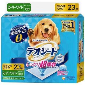 デオシート しっかり超吸収 無香消臭タイプ スーパーワイド ( 23枚入 )/ デオシート