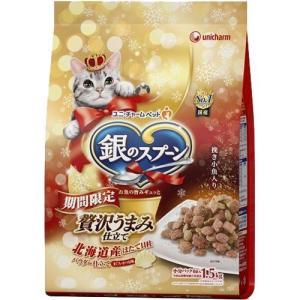 (企画品)銀のスプーン 季節の魚介セレクト 北海道産ホタテ貝柱 パウダー仕立て ( 1.5kg )/ 銀のスプーン|soukai