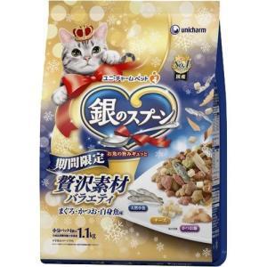 (企画品)銀のスプーン 贅沢素材バラエティ 季節の素材 小魚・チーズ・かつお節添え ( 1.1kg )/ 銀のスプーン|soukai