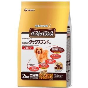 愛犬元気 ベストバランス ミニチュア・ダックスフンド用 7歳以上用 ( 2kg )/ 愛犬元気 ベストバランス