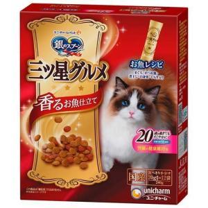銀のスプーン 三ツ星グルメ お魚レシピ 腎臓の健康維持用 20歳を過ぎてもすこやかに ( 240g )/ 銀のスプーン|soukai