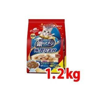 銀のスプーン 海の贅沢素材全成長段階用まぐろ・かつお・白身魚に天然小魚・かつお節 ( 1.3kg )/ 銀のスプーン|soukai