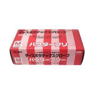 (訳あり)No.455 ディスポラテックスグローブ パウダーフリー Mサイズ ( 100枚入 )|soukai