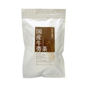 小川生薬の国産牛蒡茶 ティーバッグ ( 1.5g*30袋入 ) ( ごぼう 茶 健康茶 お茶 )