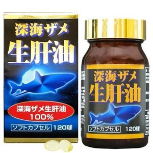 深海ザメ 生肝油 ( 120球 )/ ユウキ製薬(サプリメント) ( サプリ サプリメント )