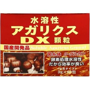 水溶性アガリクスDX 顆粒 ( 3g*60包 )/ ユウキ製薬(サプリメント) ( サプリ サプリメント アガリクス茸 )