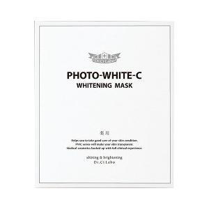 ドクターシーラボ フォトホワイトC 薬用ホワイトニングマスク ( 5枚入 )/ ドクターシーラボ(Dr.Ci:Labo) ( パック マスク )