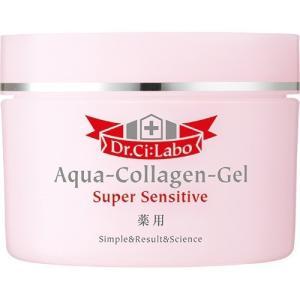 (在庫限り)ドクターシーラボ 薬用アクアコラーゲンゲル スーパーセンシティブ ( 120g )/ ドクターシーラボ(Dr.Ci:Labo)