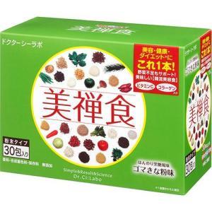 ドクターシーラボ 美禅食 ( 15.4g*30包 )/ ドクターシーラボ(Dr.Ci:Labo) ( コラーゲン ドリンク サプリ ドクターシーラボ 美禅食 )|soukai