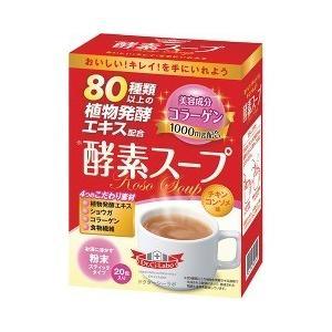 ドクターシーラボ 酵素スープ ( 5g*20包 )/ ドクターシーラボ(Dr.Ci:Labo)