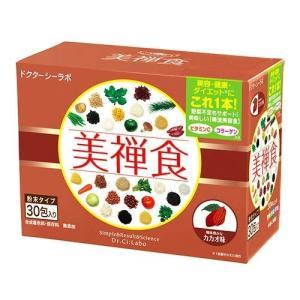 ドクターシーラボ 美禅食 カカオ味 ( 30包 )/ ドクターシーラボ(Dr.Ci:Labo)|soukai