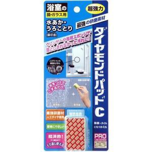ダイヤモンドパッド C ( 1コ入 )/ ダイヤモンドパッド ( ガラス掃除用品 )