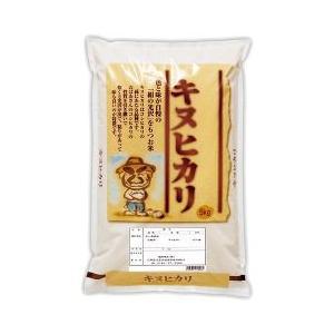 平成29年度産 兵庫県産キヌヒカリ ( 5kg )...
