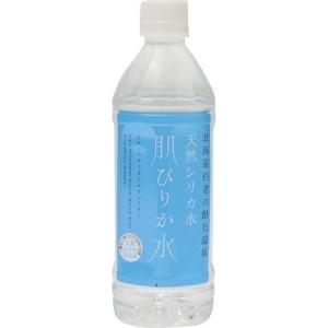 天然シリカ水 肌ぴりか水 ( 500mL*24本入 )/ コ...