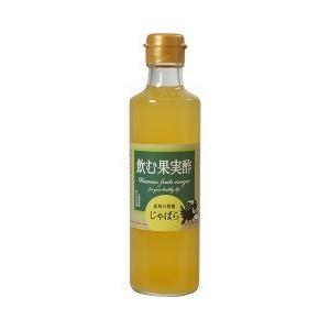 熊野鼓動 飲む果実酢・じゃばら ( 275mL )/ 熊野鼓...