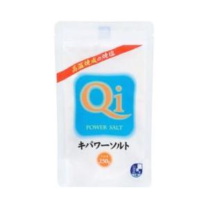 いのちの素 キパワーソルト ( 250g )
