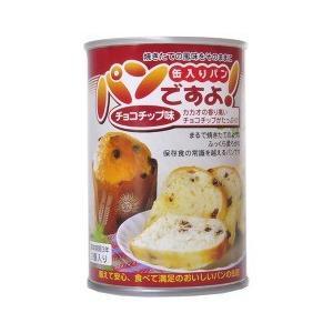 パンですよ! チョコチップ味 ( 2コ入 )/...の関連商品3