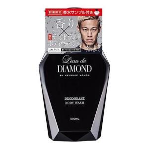ロードダイアモンド バイ ケイスケ ホンダ 薬用デオドラントボディウォッシュ ( 500mL )/ ...