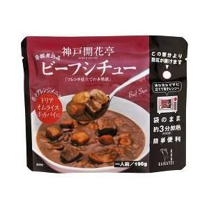 神戸開花亭 芳醇煮込みビーフシチュー ( 190g )