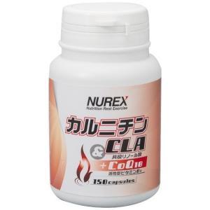 ニューレックス カルニチン&CLA+CoQ10 ( 150粒 )/ ニューレックス(NUREX)
